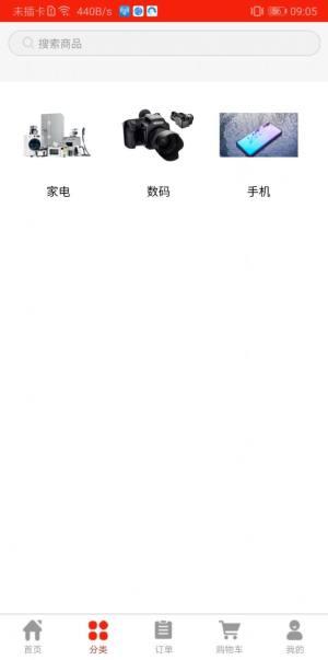 3亿APP下载最新官方版图片2