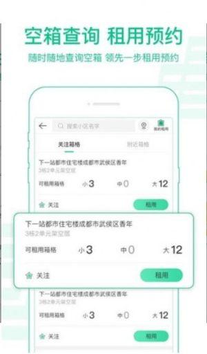 中邮揽投2022版本图2