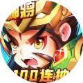 魔神三国手游官方版 v1.0