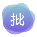 主观题批改软件app官方版下载 v1.0.4