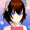 樱花迷你秀2021正版下载游戏 v1.0.0.1