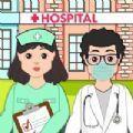 市医院镇生活游戏最新IOS版 v1.0