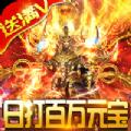 魔君大陆手游官方安卓最新下载 v1.0