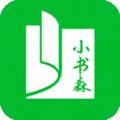 小书森小说阅读app官方版下载 v1.2.2
