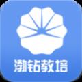 渤钻教培app手机最新版 v1.3.3