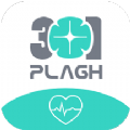 心脏健康研究app苹果手机最新版 v3.4.0