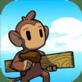 岛屿幸存者手游版联机最新版 v1.1