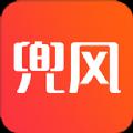 趣兜风一键导航app软件 v7.1.7