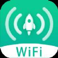 飞翔WiFi大师app官方版下载 v1.0.8