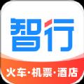 智行特价机票酒店app官方软件 v9.7.7