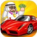 卖车当首富游戏安卓最新版 v1.0.3