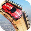 真正的特技驾驶模拟器游戏中文安卓版 v0.3