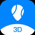 全球街景3D地图免费app官方下载 v5.2.7