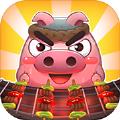 烧烤俱乐部游戏安卓最新版 v1.0
