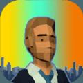 反诈之都游戏官方版下载 v0.1