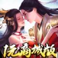 诛剑风云录手游最新安卓下载 v1.0