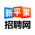 新平果招聘网app