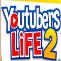 Youtubers Life2中文漢化最新版 v1.0