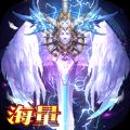 天使神王手遊正式官方版 v1.0