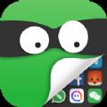 应用隐藏大师app
