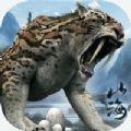 山海捕獸師雙生神話版本官方版 v1.0