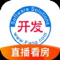 开发云app