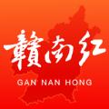 赣南红app软件手机版下载 v1.0.0