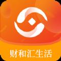 财和汇生活推荐码app官方版下载 v4.0.1
