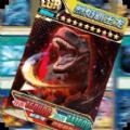 究极恐龙抽卡对决游戏官方最新版 v1.6