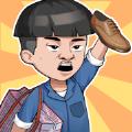 我的江南皮革厂游戏