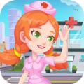 爆笑醫院遊戲安卓版下載 v5.4.1