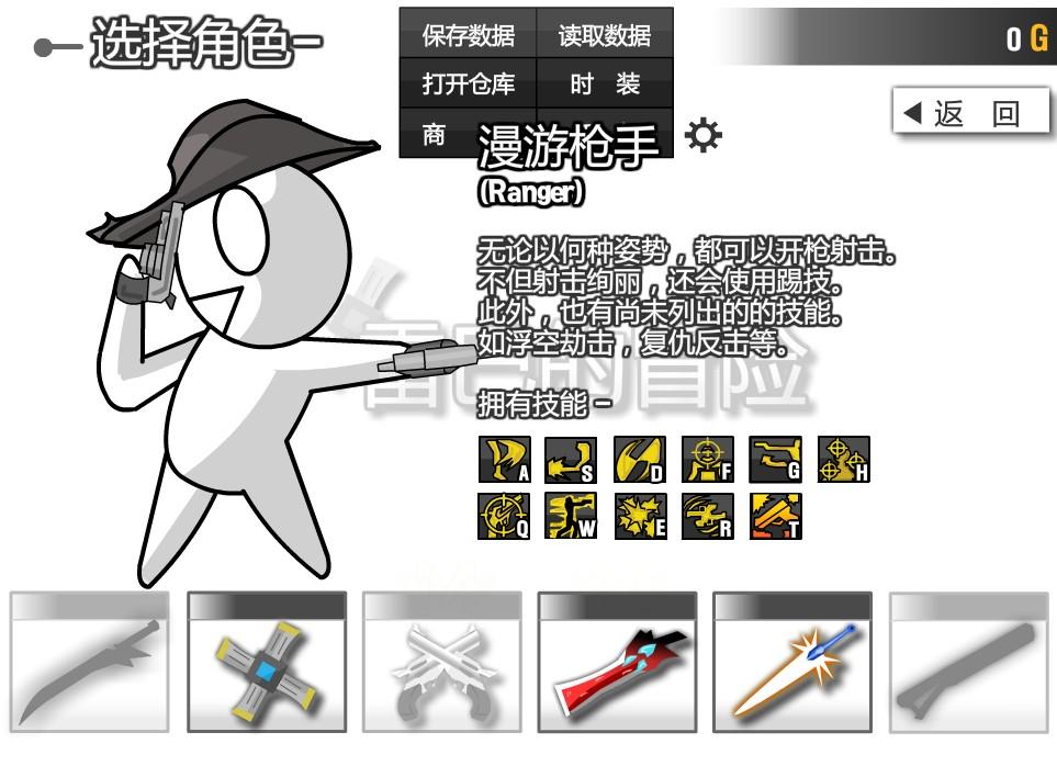 勇闯地下城2.9手机版中文版游戏图1: