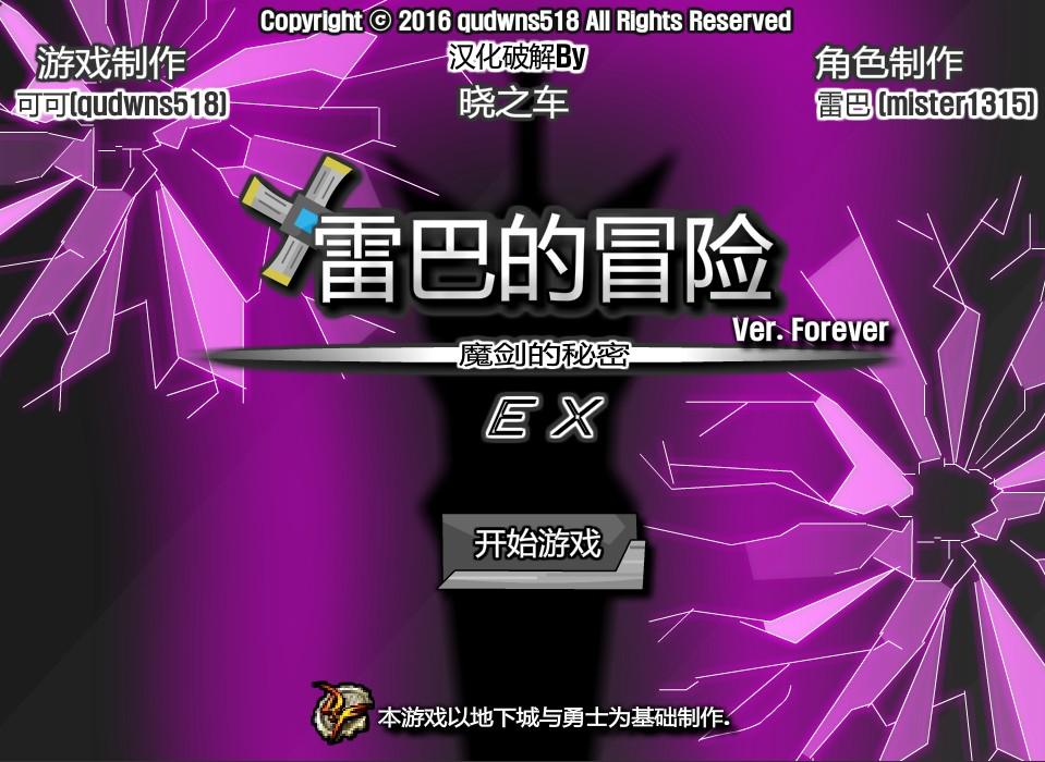勇闯地下城2.9手机版中文版游戏图2: