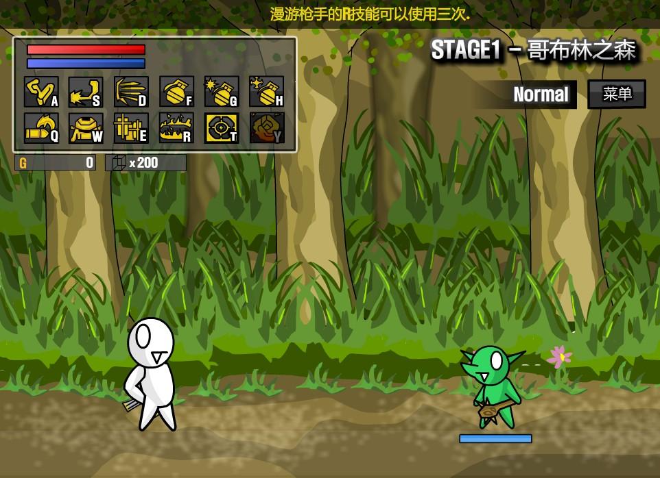 勇闯地下城2.9手机版中文版游戏图3: