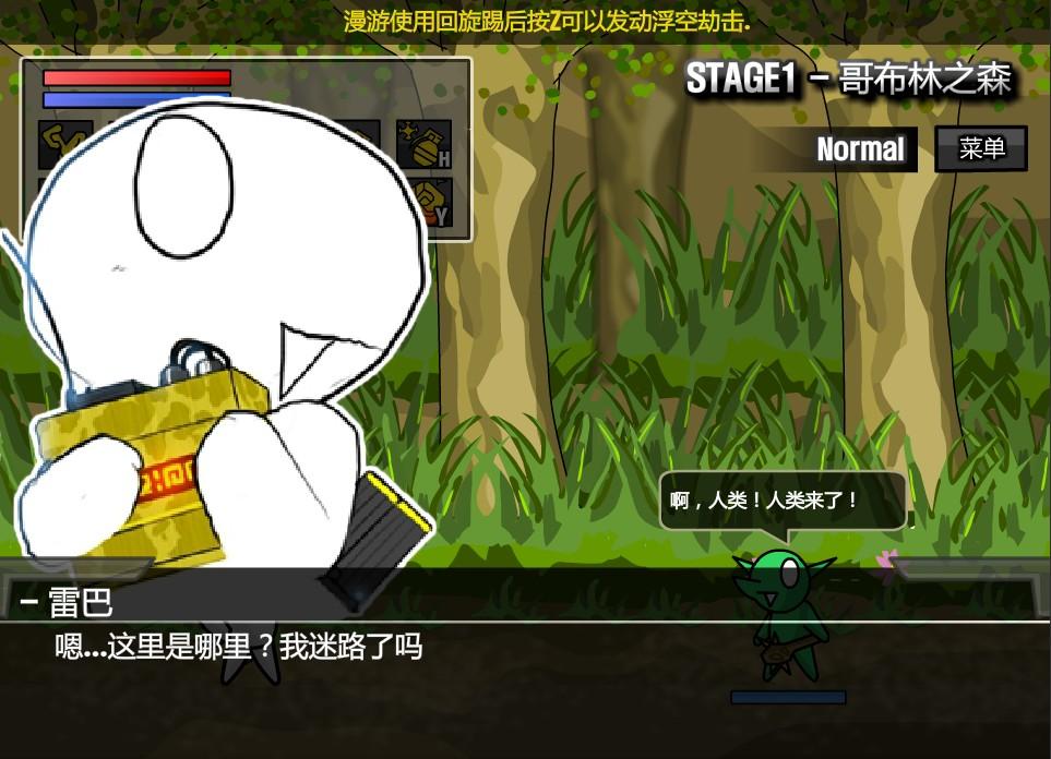 勇闯地下城2.9手机版中文版游戏图片1