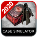 pubg开箱模拟器游戏安卓最新版 v1.0
