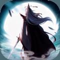 山海奇梦手游官方测试版 v1.0