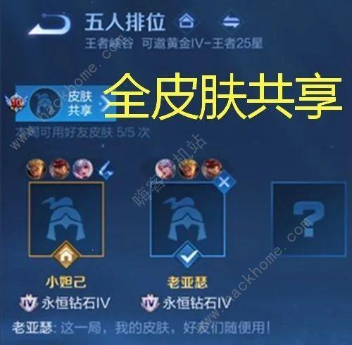 王者荣耀v10账号密码QQ2021大全 最新免费v10账号密码微信分享[多图]图片1