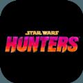 星球大战猎人中文手机版游戏(Star Wars Hunters) v1.0
