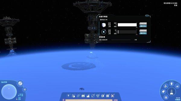 戴森球计划轨道采集器怎么制作 轨道采集器运输使用攻略[多图]