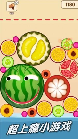 一起来吃瓜2游戏下载赚钱红包版图片1