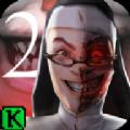 邪恶修女2更新1.1无敌中文版本 v1.1
