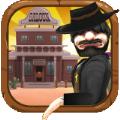 西部流氓警察游戏官方最新版 v1.0