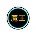魔王画质助手app免费版 v1.0