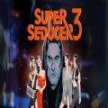 超级情圣3完整免费3dm破解版 V1.0