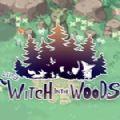 林中的小女巫中文补丁正式版(Little Witch in the Woods) v1.0