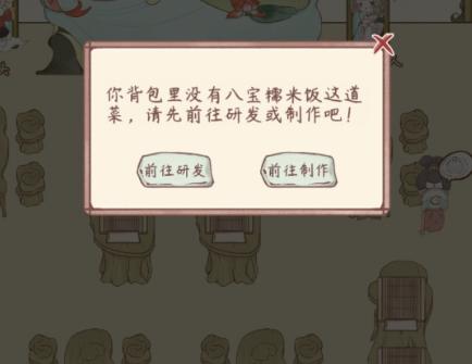 鸣沙客栈食谱大全 蟹黄豆腐怎么做[多图]