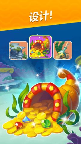 抖音挖沙救鱼游戏最新IOS版图2: