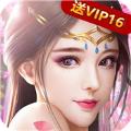 星辰江湖梦远手游官方最新版 v1.0