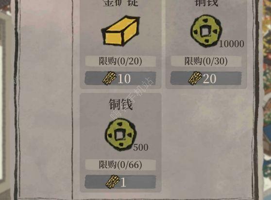 江南百景图新春灯会都有哪些每日任务 新春灯会任务奖励选择推荐[多图]图片3